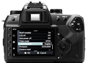 Sigma SD15 SLR Kamera